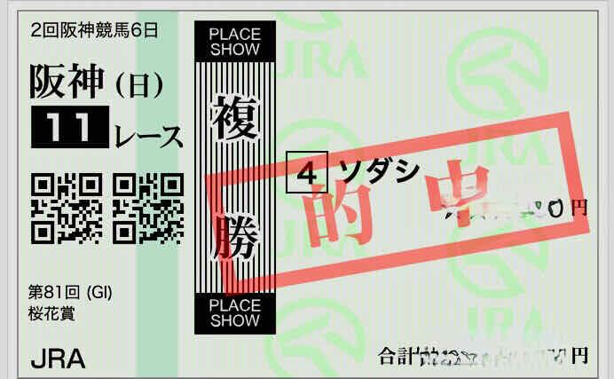 2021-04-11 15.51のイメージ.jpeg